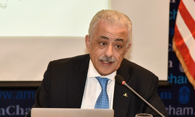 FILE: Education Minister Tareq Shawqi