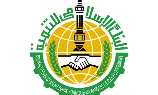 FILE - Islamic Development Bank