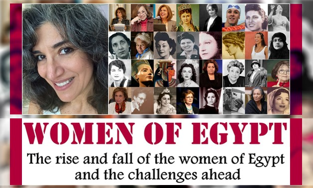 Photo compiled by Egypt Today