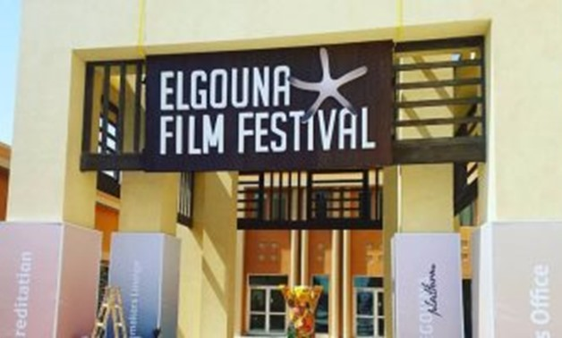 El Gouna Film Festival Slogan-File Photo