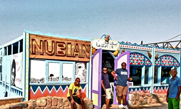 Nubian House in Dahab Facebook page