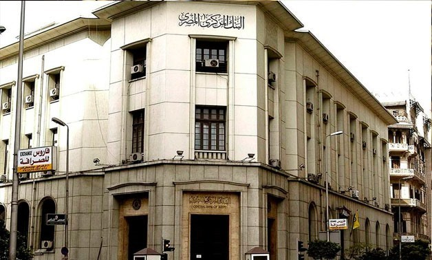 FILE- Central Bank of Egypt