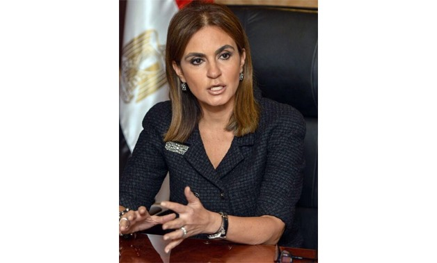 Minister of Investment Sahar Nasr- Press Photo