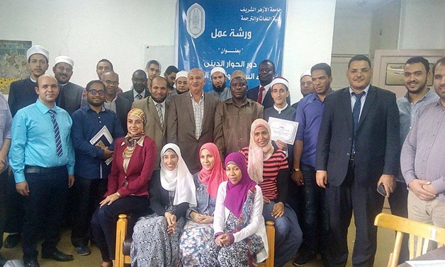 Al Azhar holds workshop setting up peace and promoting citizenship