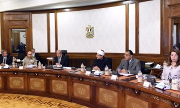 The Council of Ministers – File Photo