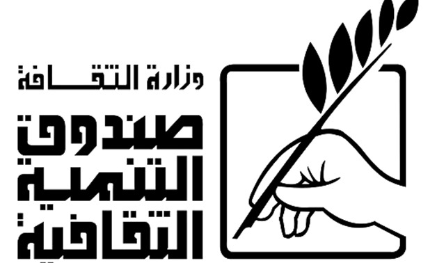 Culture Development Fund Official Logo