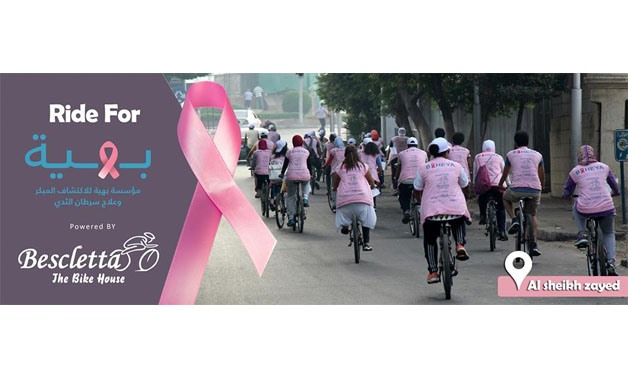 Baheya Foundation and Bescletta marathon for Breast Cancer Awareness- Courtesy of Baheya Foundation Facebook