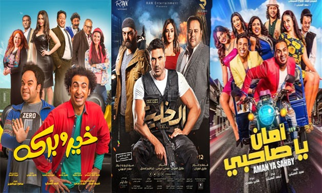 Posters Films - Egypt Today