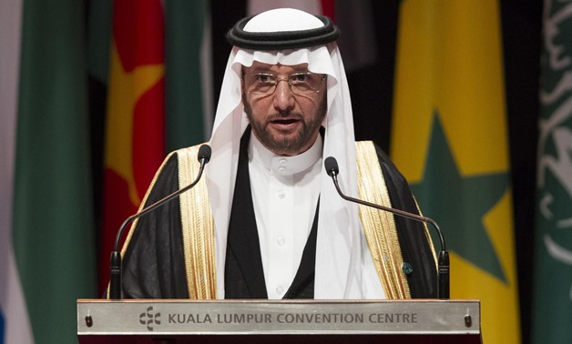 Secretary General of the Organization of Islamic Cooperation (OIC) Yusuf Al Othaimeen - File Photo
