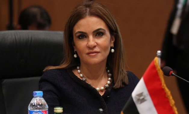 Minister of Investment and International Cooperation Sahar Nasr – File Photo