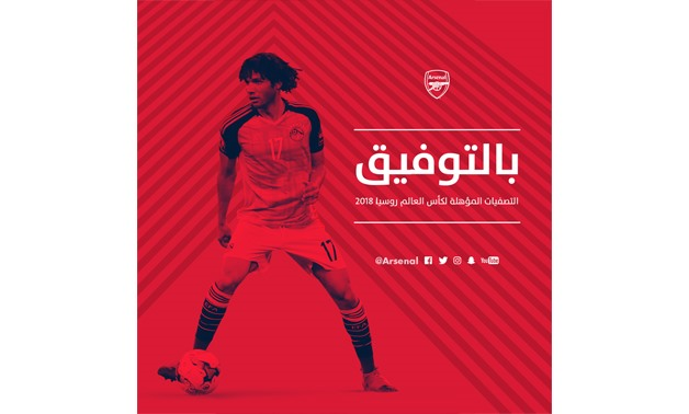 Mohamed El Nenny – Press image courtesy Arsenal's official Facebook account
