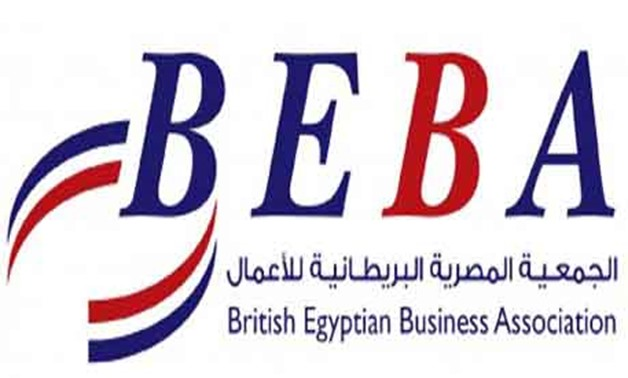 British Egyptian Business Association (BEBA) - CC