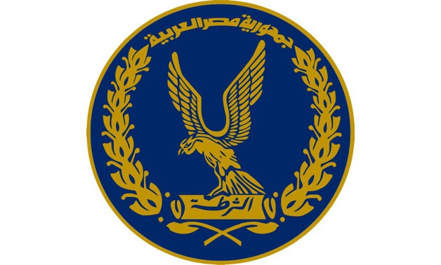Ministry of Interior official logo - Creative Commons Wikimedia commons