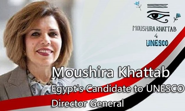 Egypt's candidate for UNESCO seat Moushira Khattab