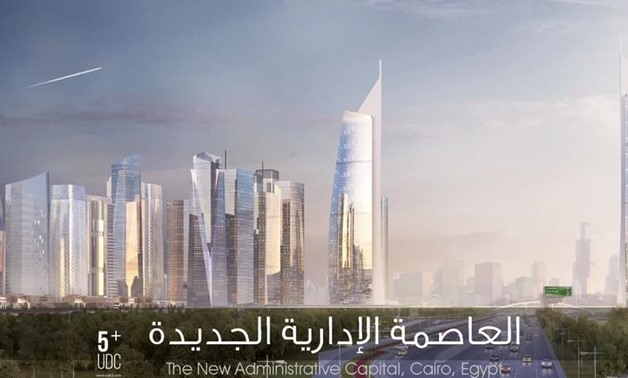 The New Administrative Capital