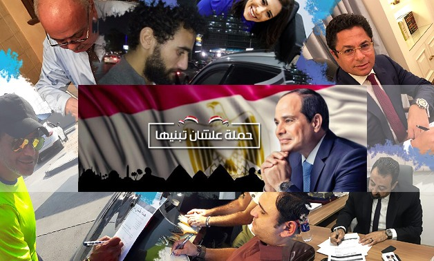 Leading and prominent figures of the Egyptian society joined the campaign to demand President Sisi to run for a second term – Photo compiled by Egypt Today/Mohamed Zain