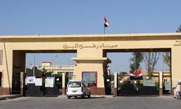 The Egyptian side of Rafah border crossing – File Photo