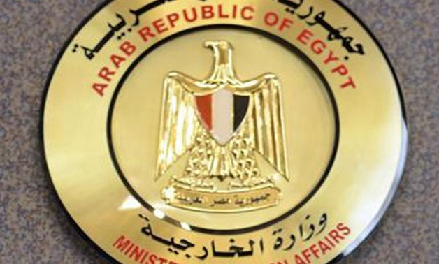 Egypt Ministry of Foreign Affairs- File Photo