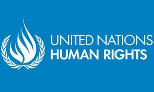 United Nations' Human Rights logo - Courtesy to the UNHR official page