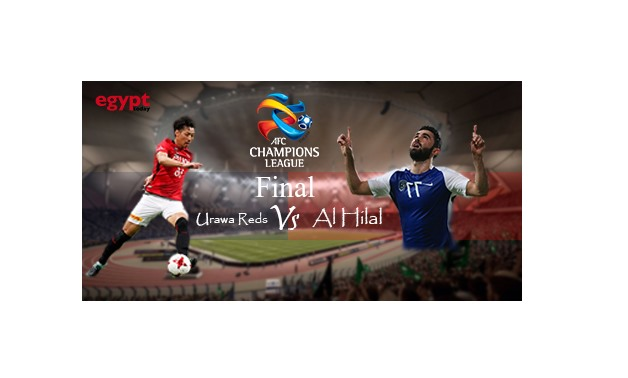 Al Hilal to meet Orawa Red in the final, Egypt Today