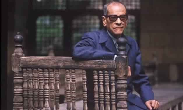 Naguib Mahfouz (File photo)