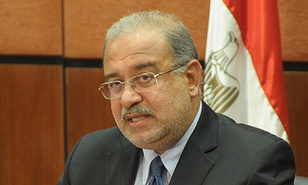 Prime Minster Sherif Ismail – File Photo
