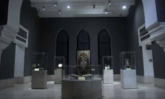 Museum of Islamic Art - File photo