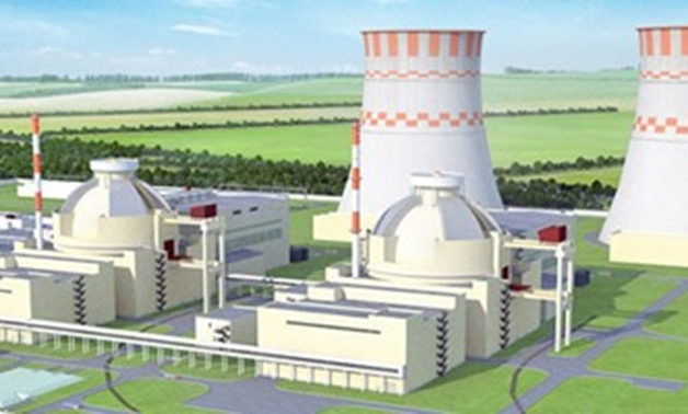 FILE: Photo of a sketch for Dabaa Nuclear Power Plant