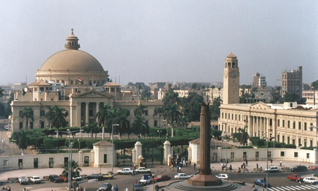 Cairo University – file photo