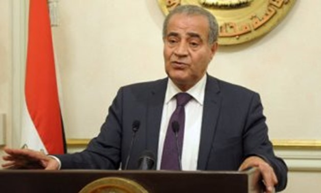 FILE- Minister of Supply and Internal Trade Ali Moselhi said.