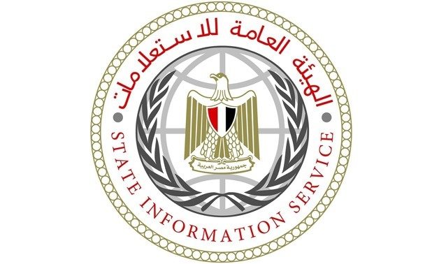 File- The State Information Service (SIS)