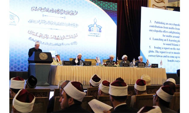 The International Conference for Fatwa, Thursday 19 October, 2018 - File Photo by Amr Moustafa/Egypt Today