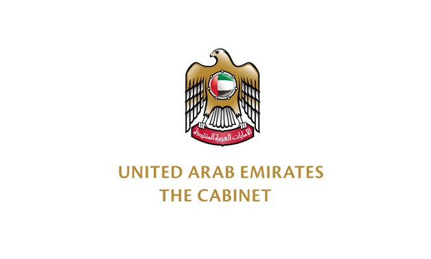 The UAE Cabinet issued today Resolution No. 45 of 2017 pursuant to Federal Law No. 07 of 2014 on combating terrorist crimes - File photo
