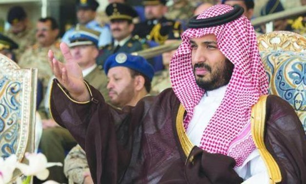 Saudi Crown Prince Mohammed bin Salman – Official Facebook Page