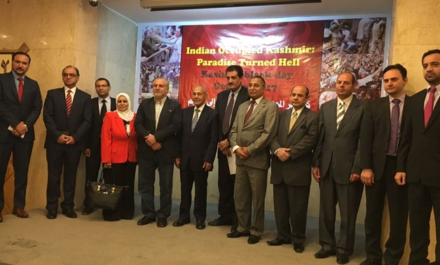 Group image of Pakistan Ambassador to Cairo Mushtaq Ali Shah and attendees - photo by Nourhan Magdi-EgyptToday