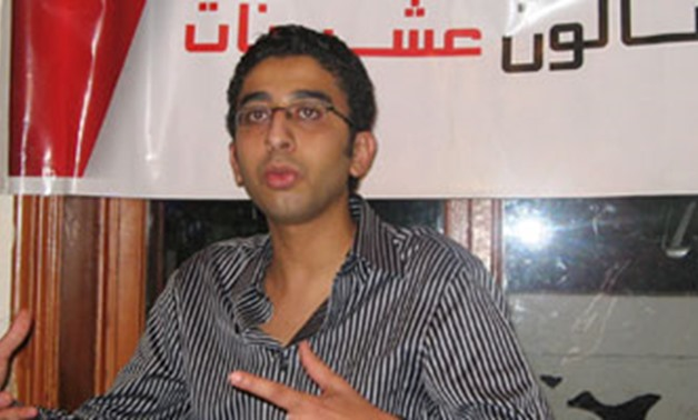 Haitham Dabbour-File Photo