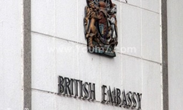 UK embassy in Egypt - File photo