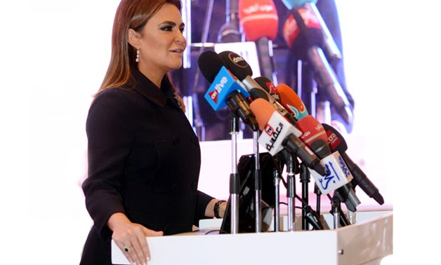 Minister of Investment Sahar Nasr - Press Photo