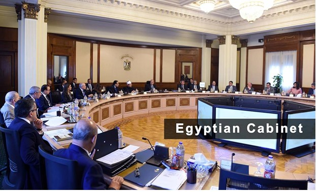 Egyptian Cabinet - Official Facebook page