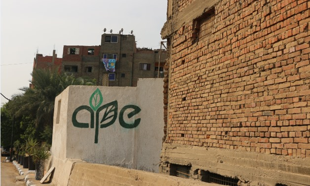 From trash to treasure: Egypt's new recycling initiative triggers
