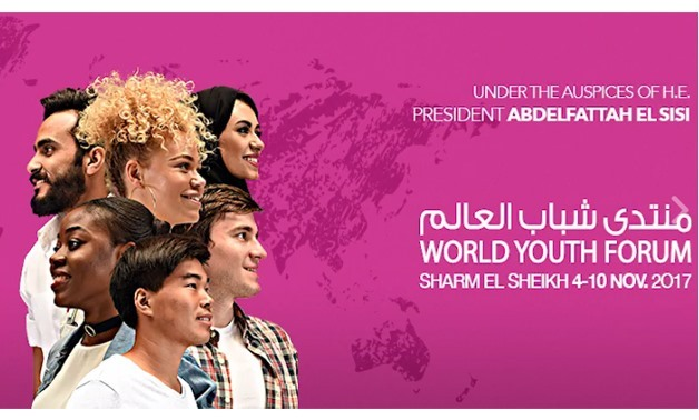 Wolrd Youth Forum Promo Poster - Photo Courtesy Of World Youth Forum Official Facebook Page