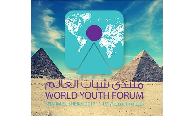 The World Youth Forum - File Photo