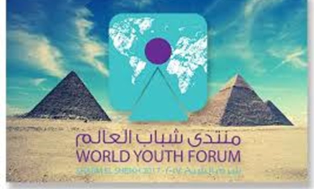 FILE – The World Youth Forum is taking place in Sharm El-Sheikh