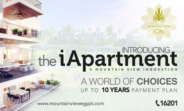 Mountain View iApartment