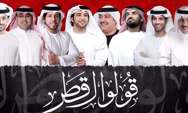 Logo of prominent UAE singers launched a new song attacking Qatari - Wikimedia Common