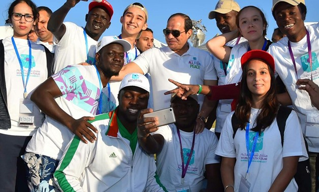 World Youth Forum opens registration for 2018 edition