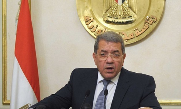 Finance Minister Amr el-Garhy - File photo