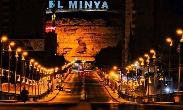 Minya Best Places of Egypt - FaceBook Page