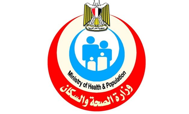 Ministry of Health logo - CC via Wikipedia/Mohp.gov.eg