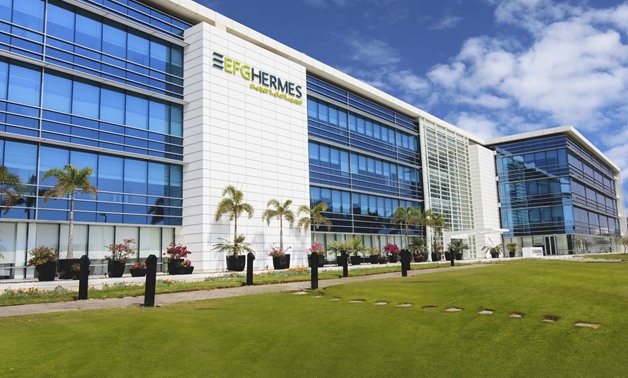 EFG Hermes building - Press Photo